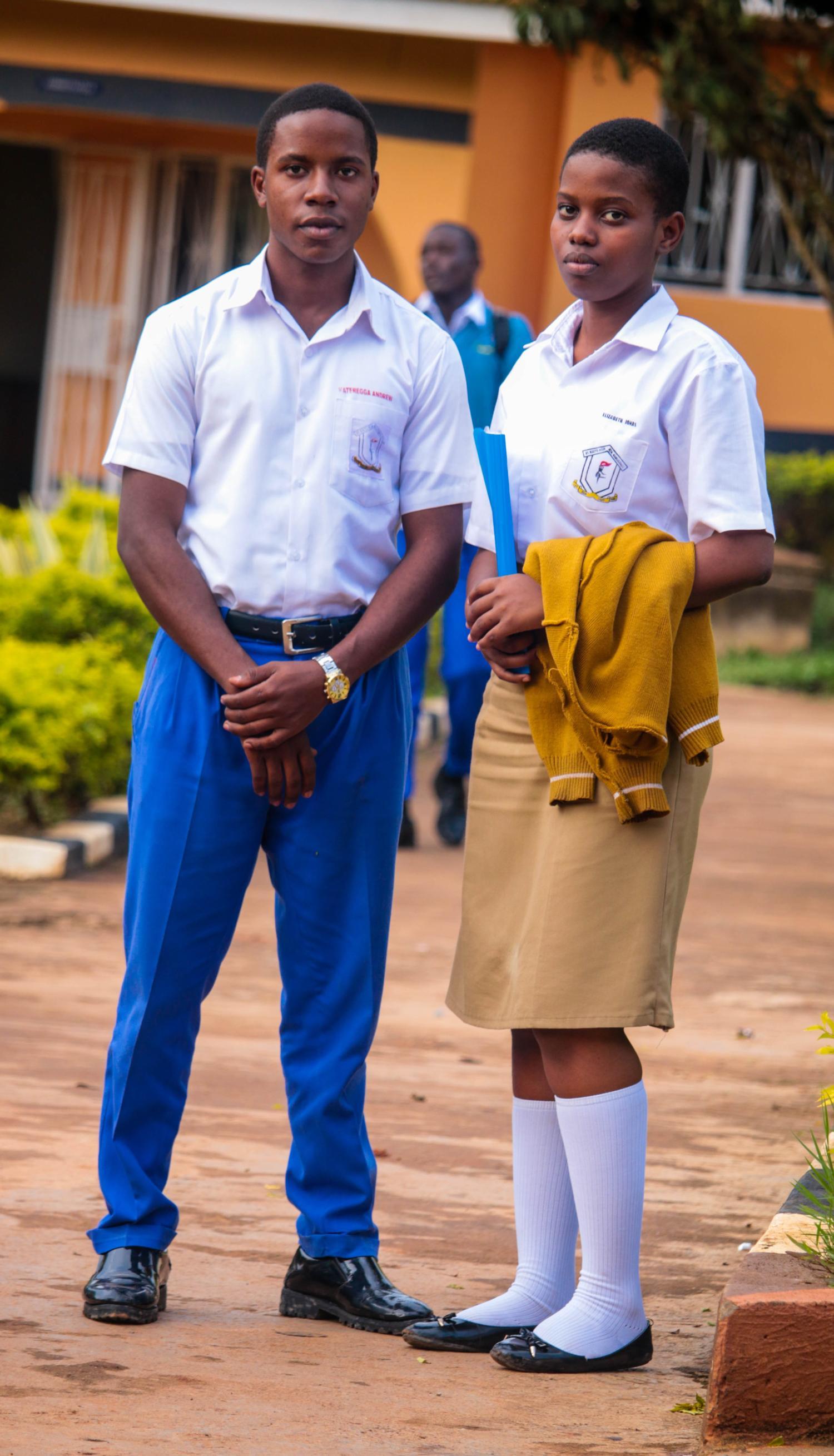 st Kizito namugongo students